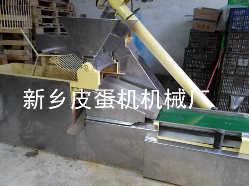 新乡自动包泥机厂